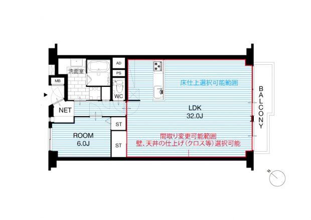 見学会で確認できる状態。間取りで言うと1LDK。床を仕上げず(下地のみの状態)、またバルコニー側の個室の壁も設けずこの状態で工事を一端ストップ。水廻りや空間の大きさ、窓からの眺めなどをご確認の上、床の仕上げやLDKまわりの間取り、壁・天井の仕上げをオーダーしていただけます。床材をペット対応にするなど、自分仕様に仕上げることが可能。